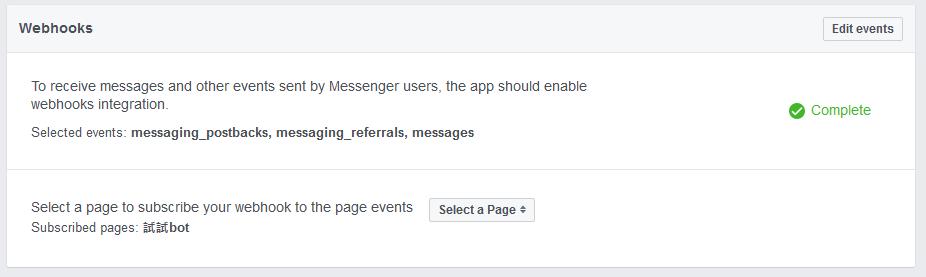 check messaging_postbacks