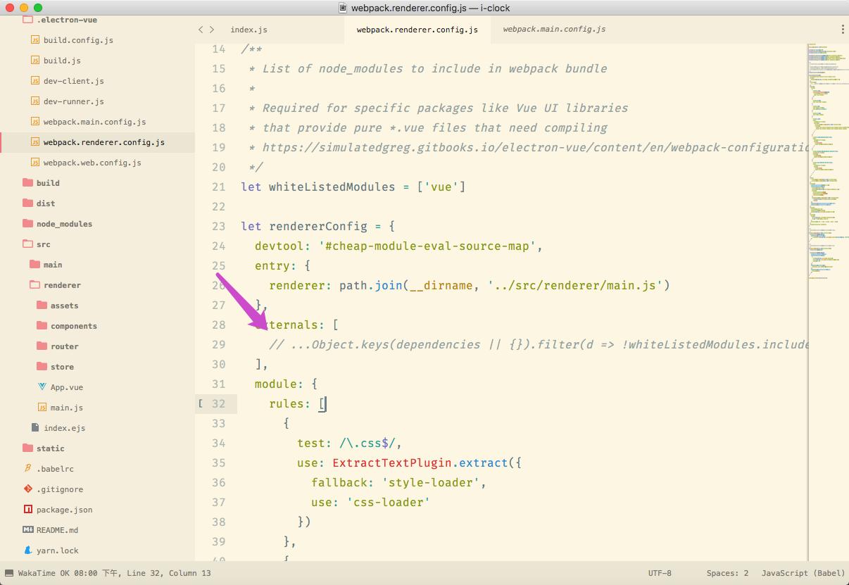 npm run build 打出来的包,安装后,什么都不显示,白屏
