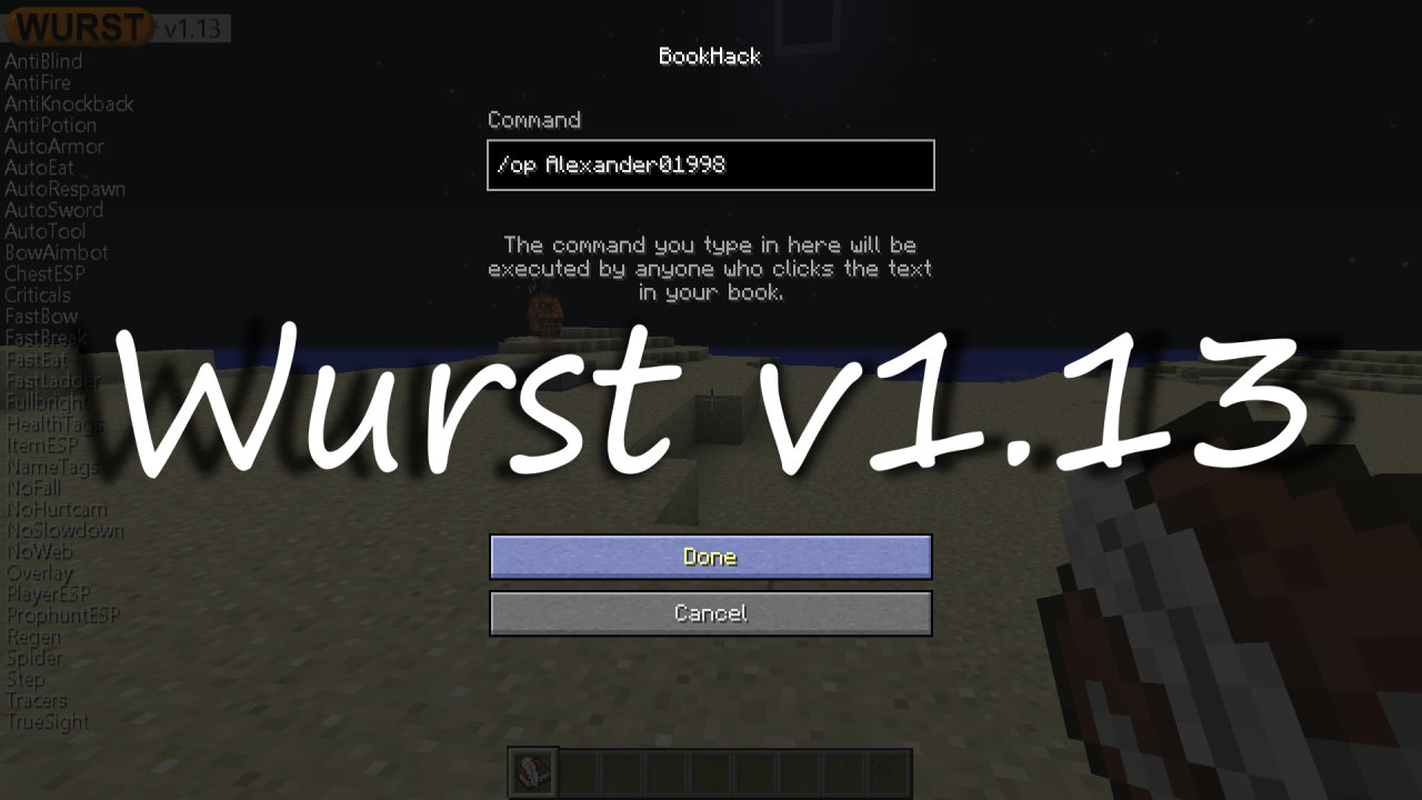 Wurst 1.13 - BookHack, CaveFinder & More