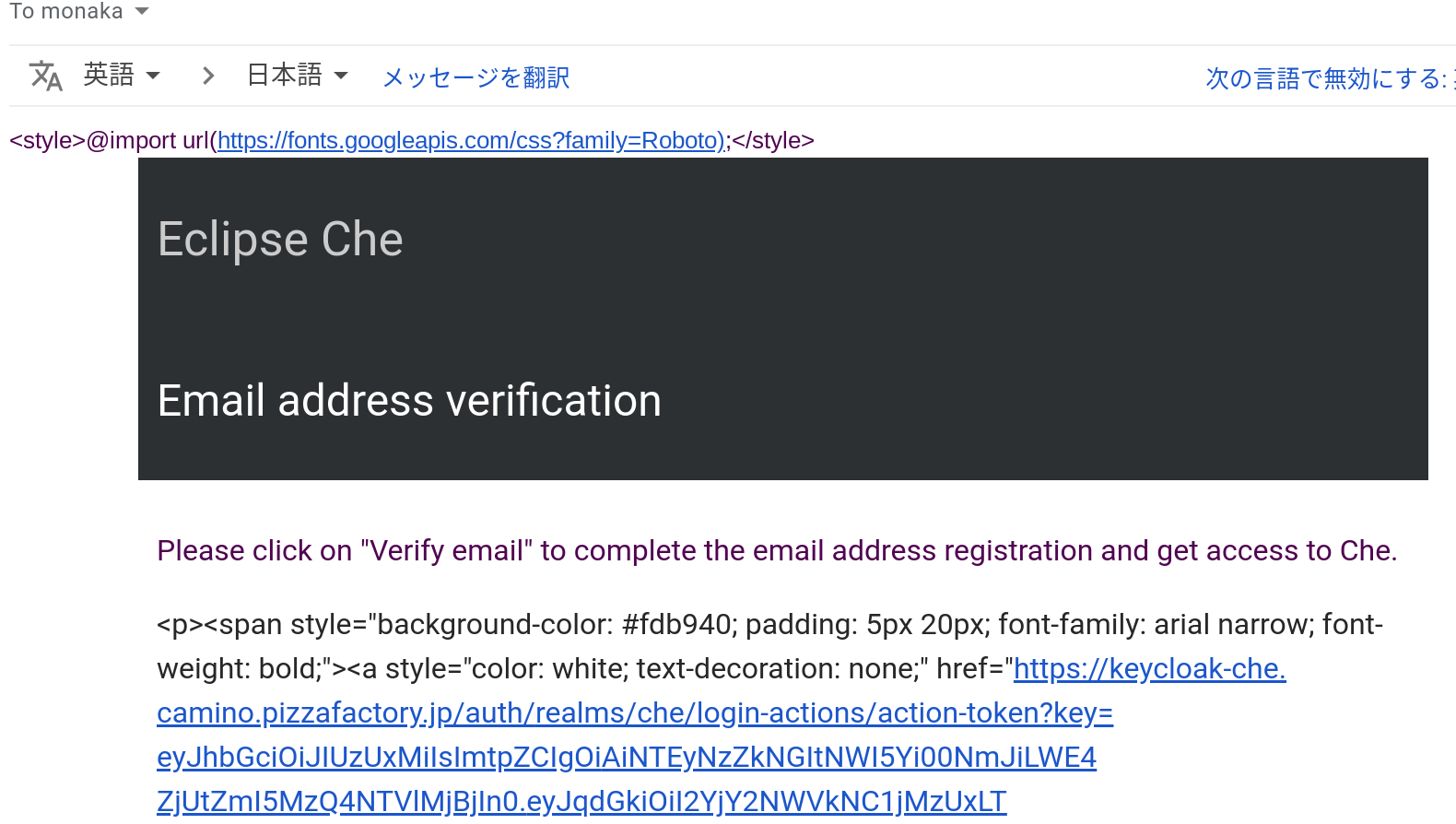 Keycloak] The body of the email-verification was broken  · Issue