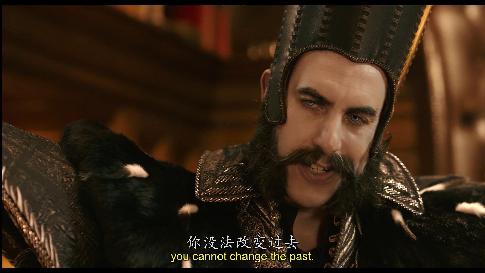 subtitle in movie