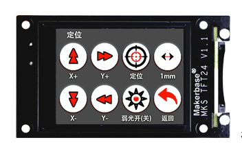 Firmware for TFT24