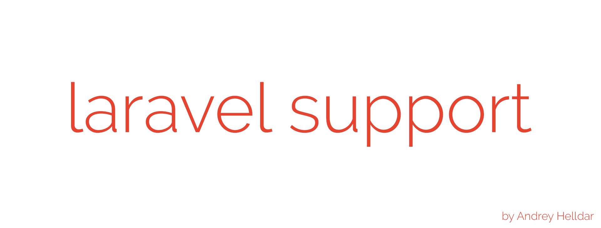 laravel support