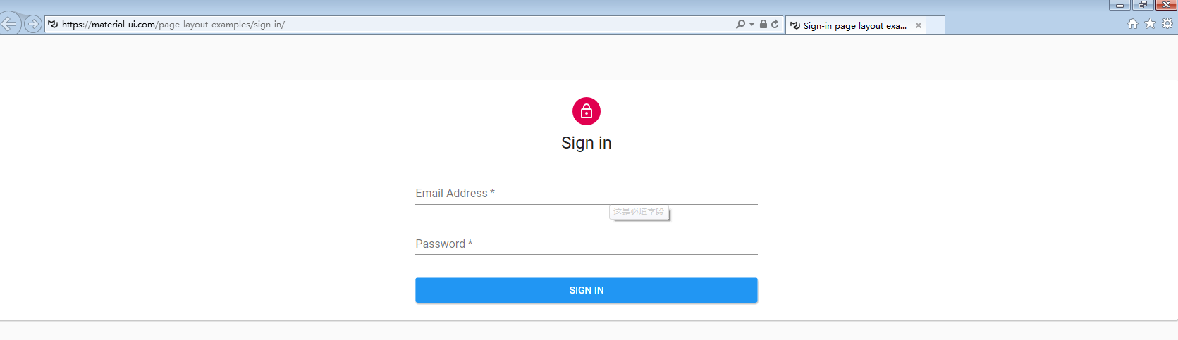 The Sing In Page Layout Sample Does Not Work Well On Ie 11 Issue