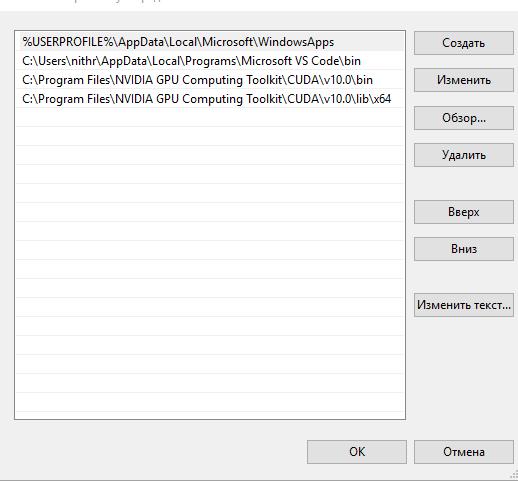 ImportError: Could not find 'cudart64_100 dll' · Issue