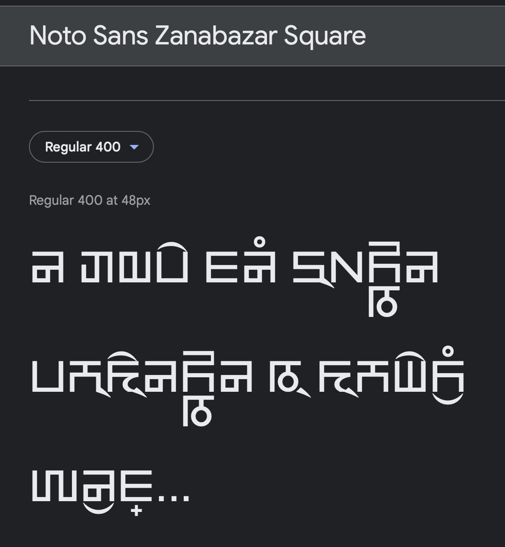 Screenshot 2021-09-17 at 17 00 50