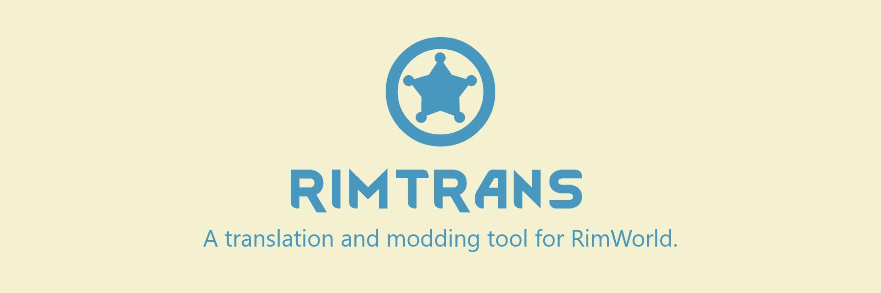 RimTrans
