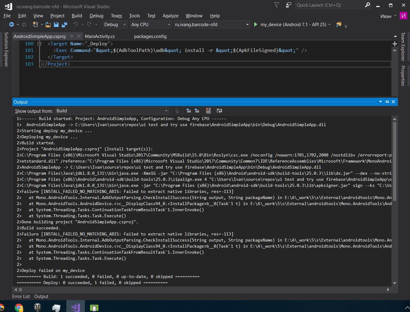 Deployment failures throw instead of declaring an Error + ErrorCode