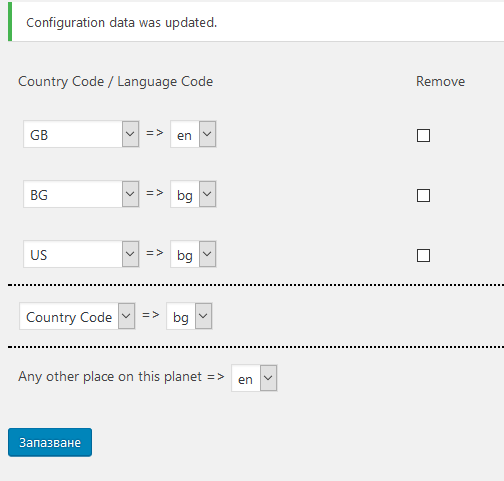 Exclude country from GEO redirection · Issue #29 · khromov/wp-wpml