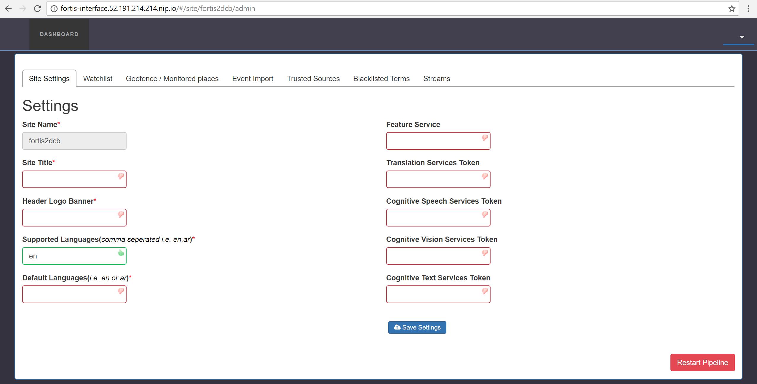 Screenshot showing the Fortis admin interface