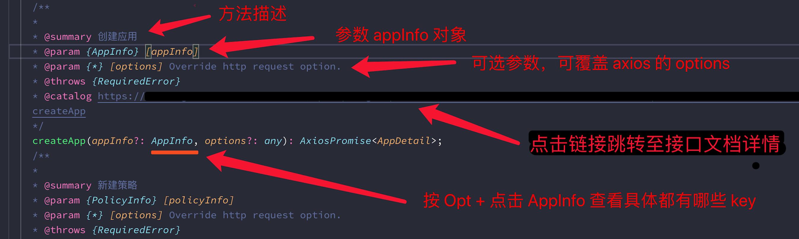 OpenAPI-Generator-Demo-Show3.png