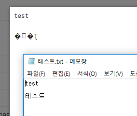 Broken Korean language on text file preview · Issue #626 · lrsjng