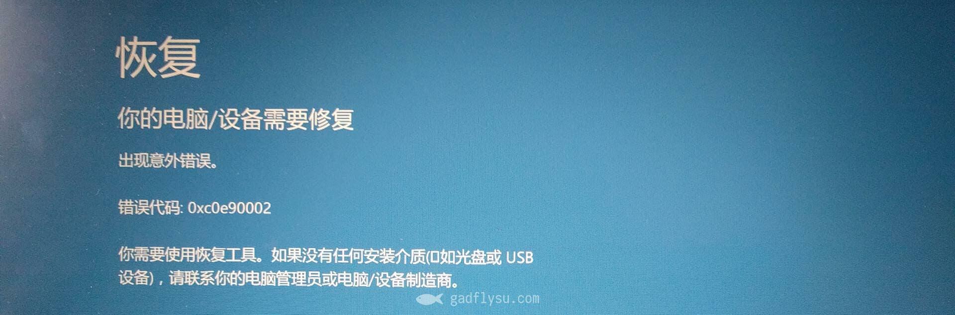 Blue Screen of Death: Error Code