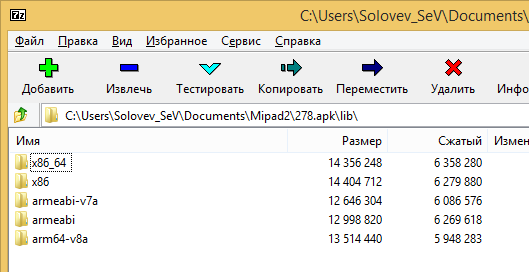 Android native crash on Lollipop with Intel Atom CPU · Issue #2035