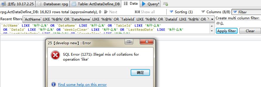 Multi Column Filter With NonLatin Character Cause Mysql Error