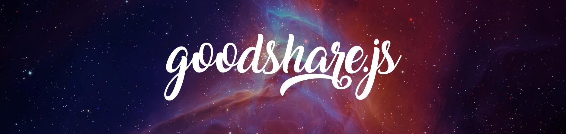 goodshare.js logo