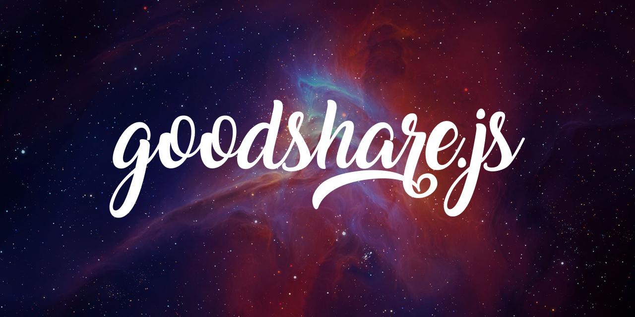 goodshare.js logo github