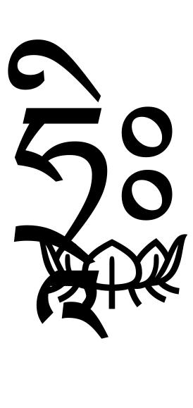 Misplaced U+0FC6 TIBETAN SYMBOL PADMA GDAN · Issue #1104