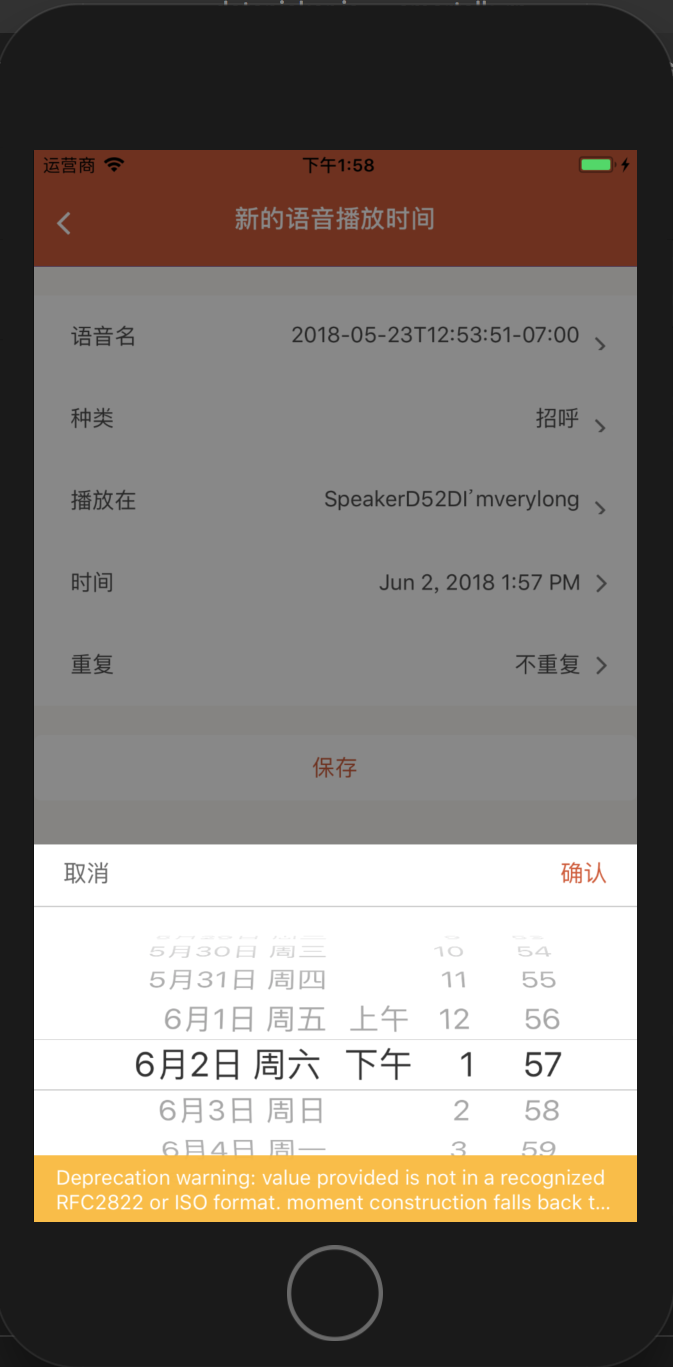 UIDatePicker changes Locale, but Date String does not  (See code and