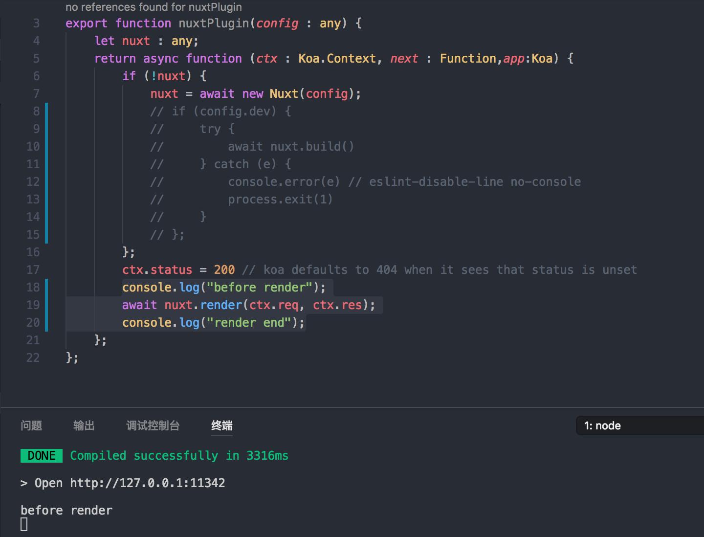Method after nuxt render not excute · Issue #1066 · nuxt/nuxt js