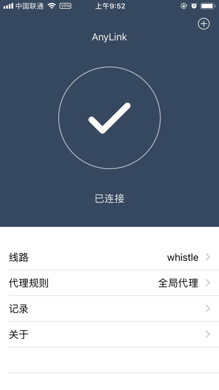 用AnyLink设置HTTP代理