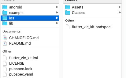 Command to create plugin projects does't generate Podfile