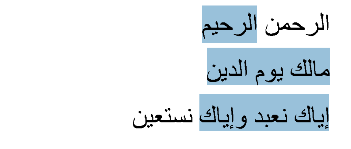 Arabic language (right to left in writing) stored (left to