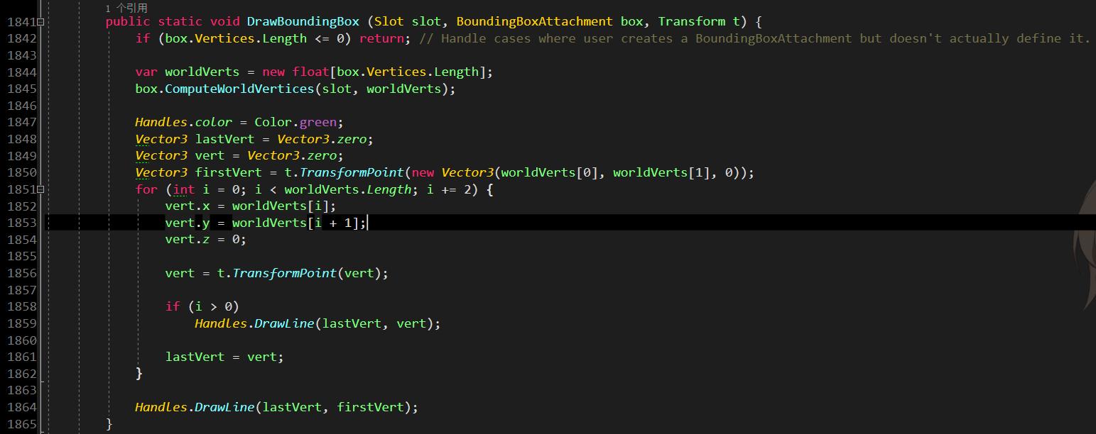 Unity] IndexOutOfRangeException and Matrix stack full depth