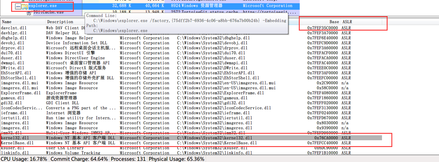 Does HookChildProcesses still conflict with Windows 10 x64