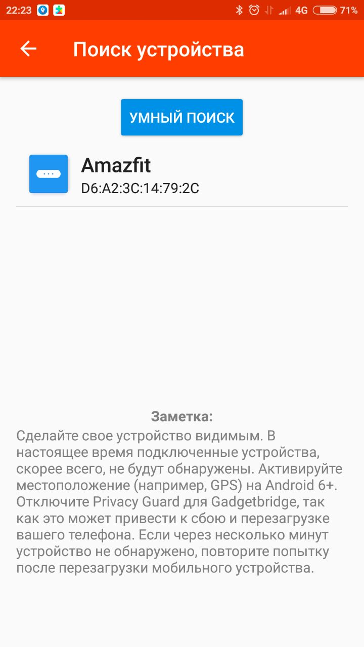 New Device Support Amazfit Equator Moonbeam Issue 940 Xiaomi I Can See The In Search But Pairing Hangs Up Does Not Vibrate And Nothing Happens