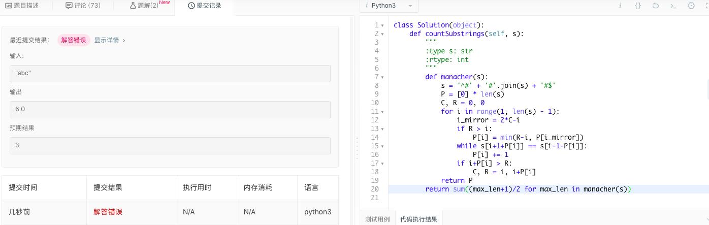 Problem #647 Palindromic Substrings · Issue #77 · kamyu104/LeetCode