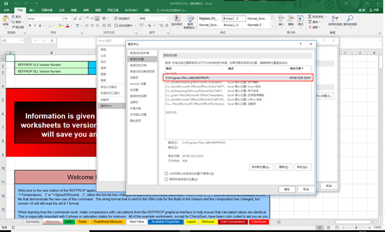 embed the REFPROP Version 10 in Excel 2016 · Issue #83
