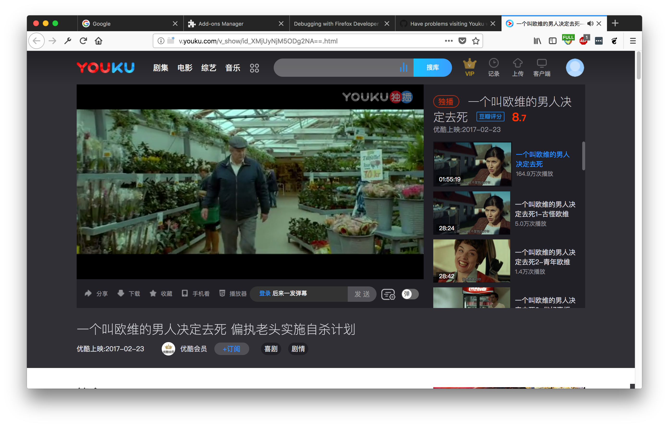 Have problems visiting Youku with Firefox add-on while fine with