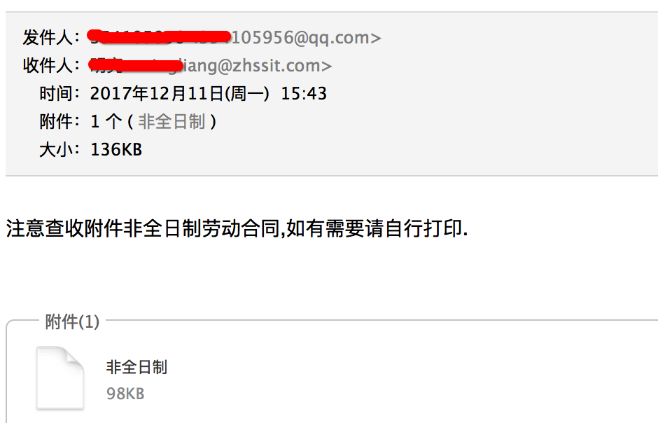 Attachment does not support Chinese file name? · Issue #374