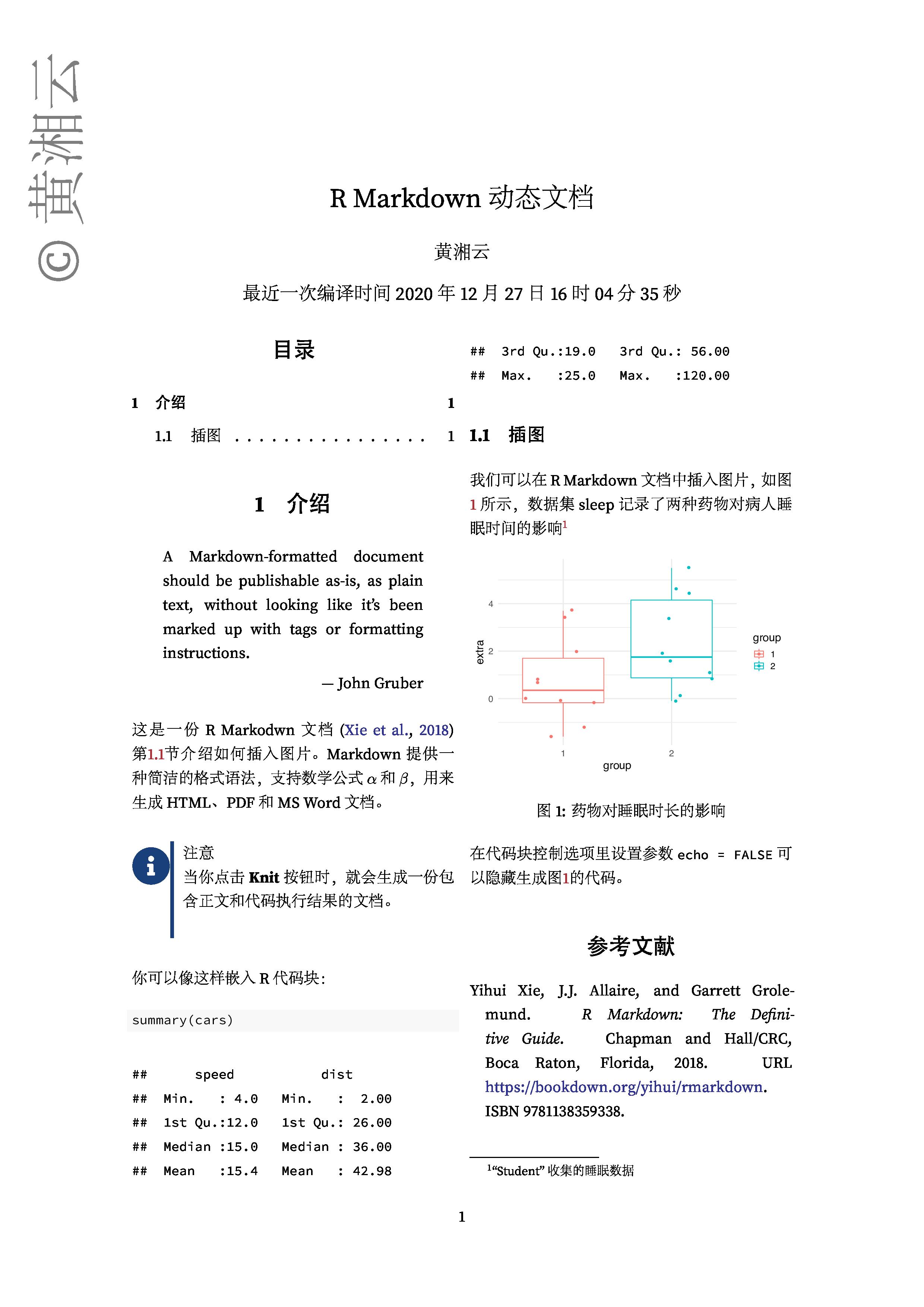 pdf-documents