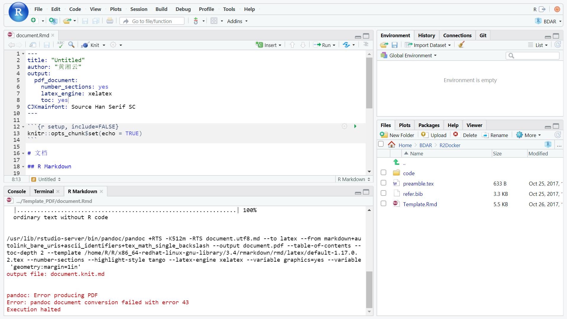 求助]CentOS 下使用rmarkdown出中文pdf - COS论坛| 统计之都