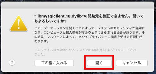 て ませ いる 開け ため は air ん 壊れ adobe framework はがきデザインキットの「Adobe documents.openideo.comork