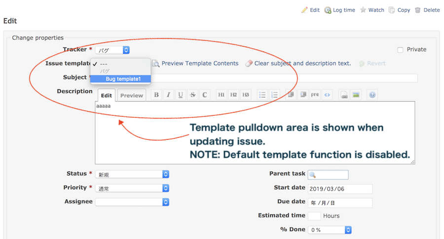 Issue Templates - Plugins - Redmine