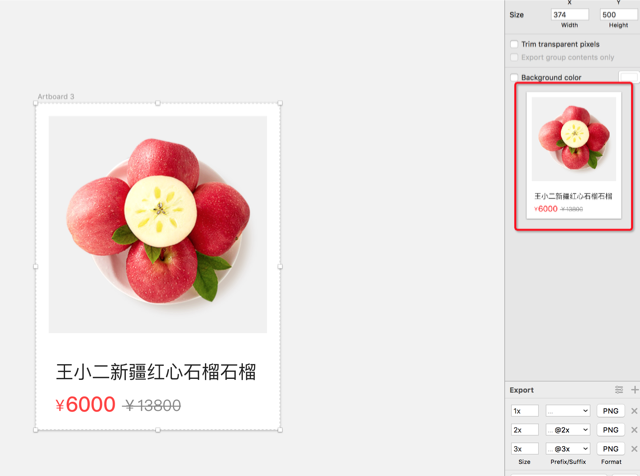 Sketch's image export thumbnail highlighted