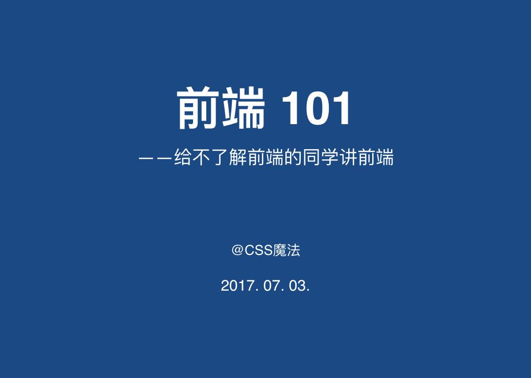 fe-01