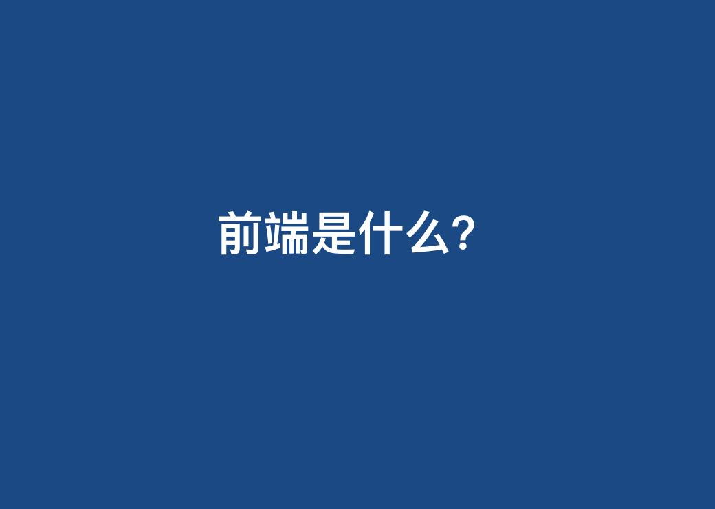 fe-03