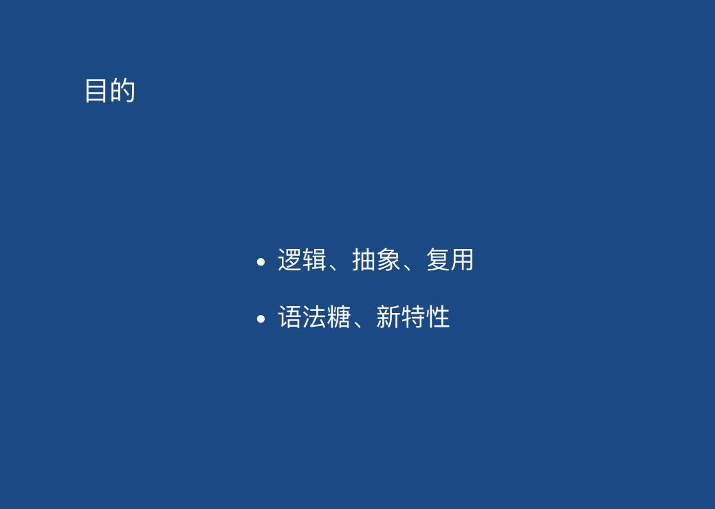 fe-28