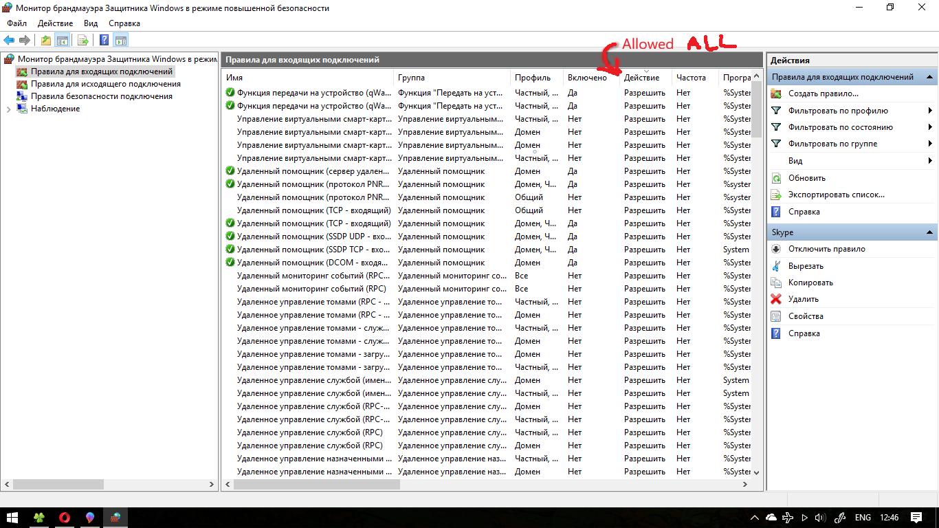 Microsoft Store not work · Issue #337 · Nummer/Destroy