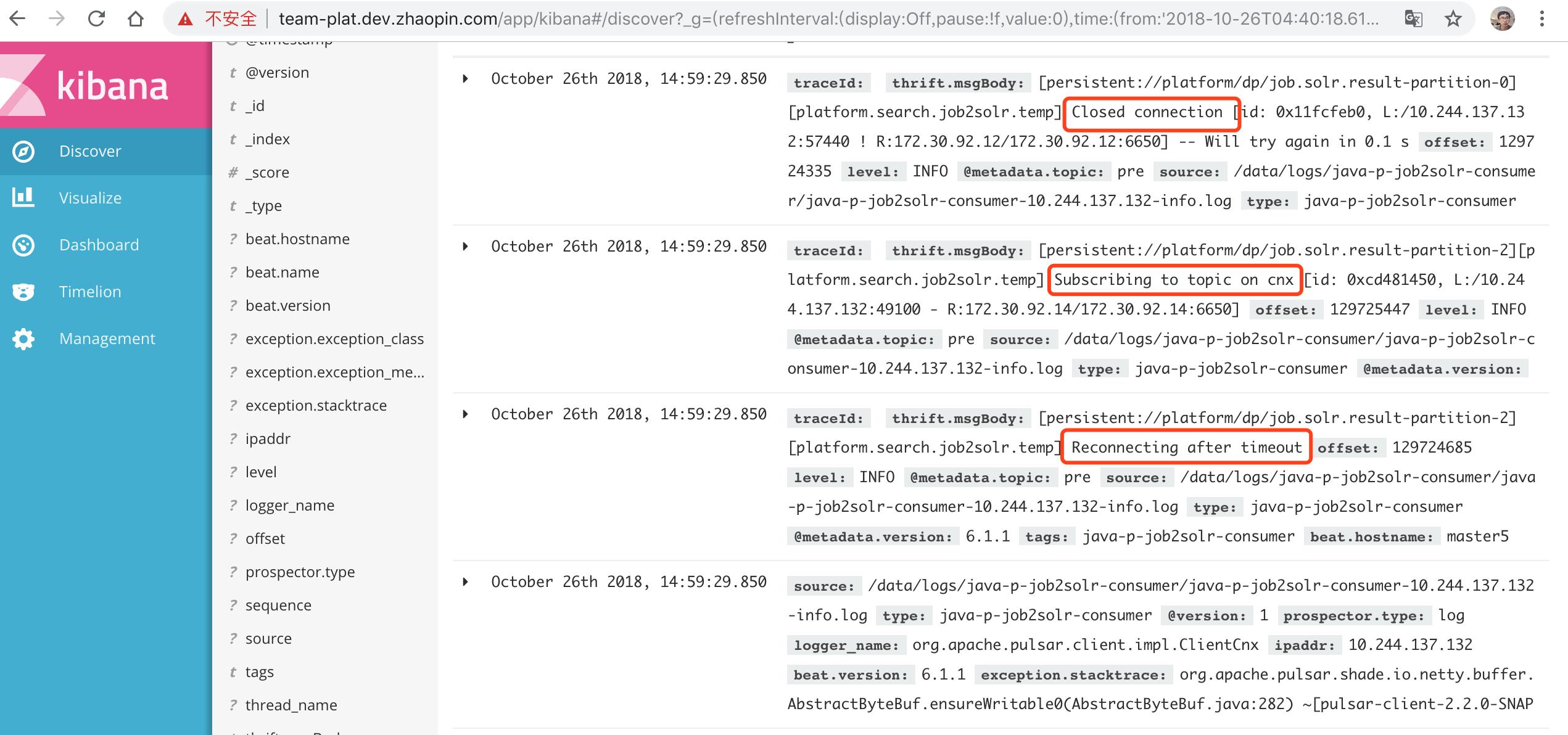 Limit the client reconnect behavior  · Issue #2876 · apache/pulsar