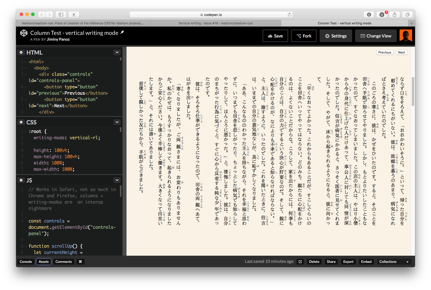 Vertical writing · Issue #19 · readium/readium-css · GitHub