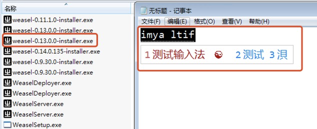 xqin ( 小秦 )