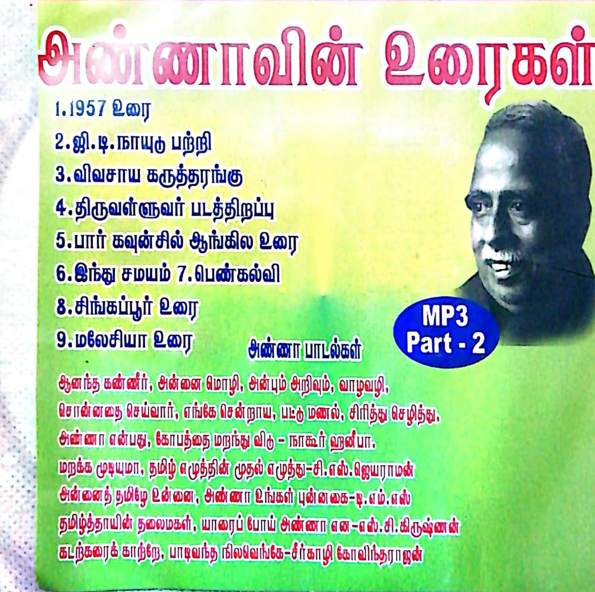 audio talk cd covers_4