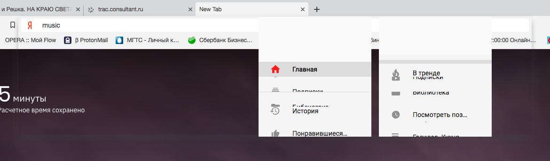 Brave Beta: GUI glitch · Issue #3471 · brave/brave-browser · GitHub