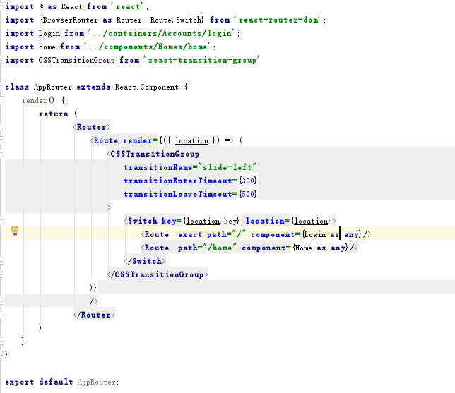 Element type is invalid: expected a string (for built-in