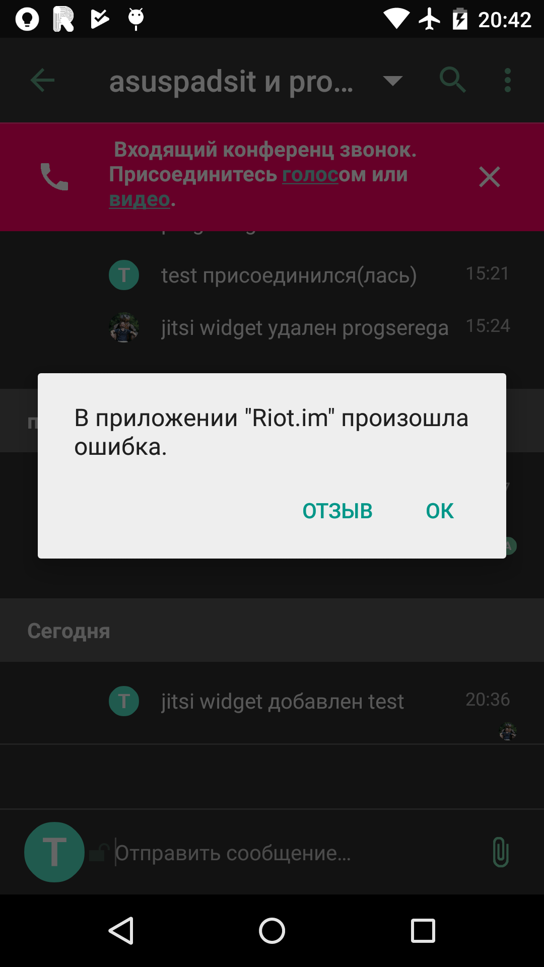 not English] app crashes when start jitsi conference or try join to